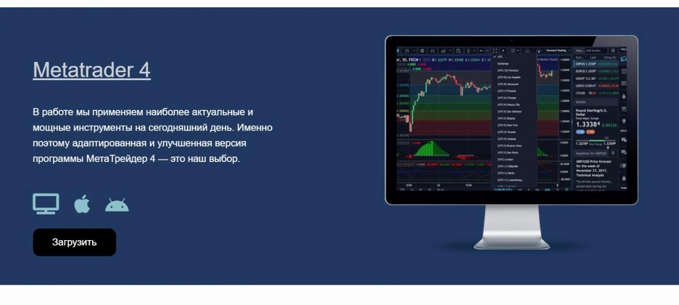 OTB Trading (ОТБ Трейдинг) отзывы, платят или нет?
